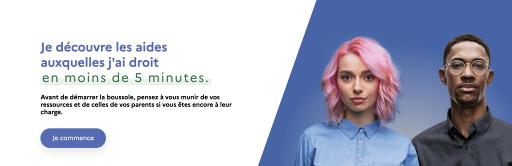 aides aux étudiants en France simulation
